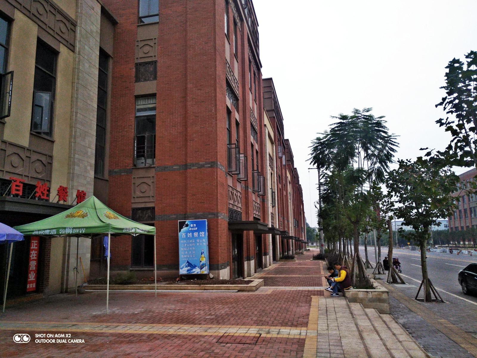 EPS线条施工案例龙鼎企业中心
